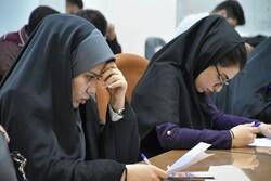 زمان برگزاری دومین آزمون مسابقه کتابخوانی دانشجویی اعلام شد