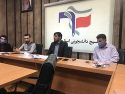 توزیع ۵۵ هزار بسته معیشتی توسط بسیج دانشجویی استان فارس