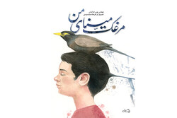انتشار اثری تازه از مهدی پوررضائیان/داستانی کودکانه به یاد عاشورا