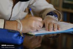دستور العمل بهداشتی جهت برگزاری امتحانات حضوری اعلام شد