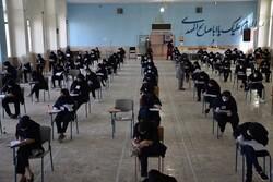 امتحانات نهایی پایه دوازدهم به صورت حضوری برگزار میشود