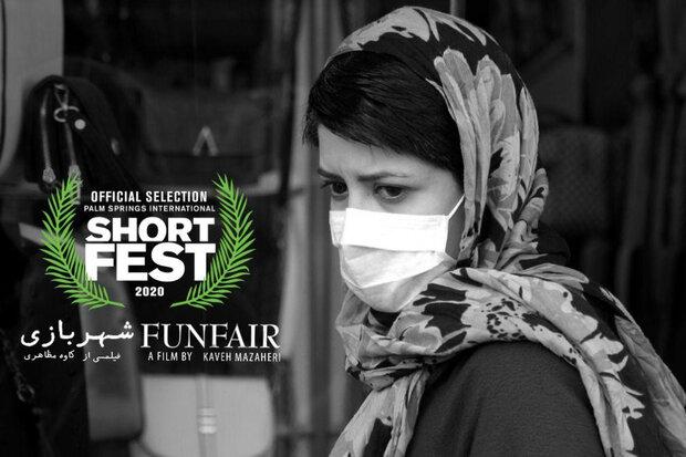 'Funfair' goes to Palm Springs film festival