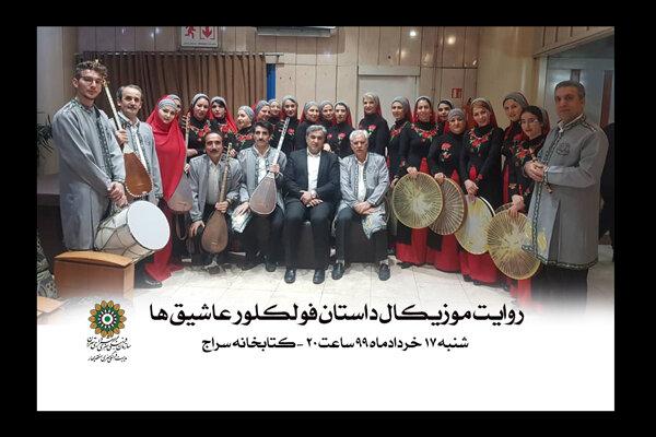 Tahran'da Dede Korkut Hikayeleri şöleni