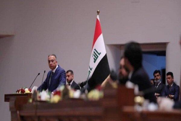 کابینه الکاظمی تکمیل شد/ «فواد محمد حسین بکی» وزیر خارجه عراق شد
