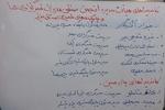 سرپرست مهر رئیس هیئت مدیره انجمن صنفی خبرگزاریهای استان یزد شد