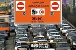 ساعت طرح ترافیک ۸:۳۰ تا ۱۶ است
