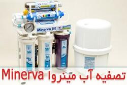 مشخصات و ویژگیهای دستگاه تصفیه آب خانگی خوب و معتبر