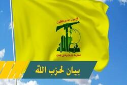 حزب الله ينعى الامين العام السابق للجهاد الاسلامي