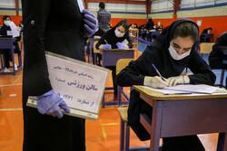 افزایش ۲۷۰۰ حوزه امتحان نهایی در شرایط کرونا نسبت به شرایط عادی