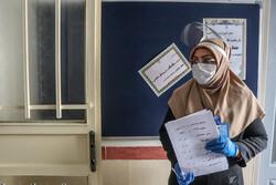 بخشنامه «حذفیات کتابهای درسی در شرایط قرمز کرونایی» ابلاغ شد