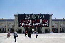 دربهای حرم حضرت عبدالعظیم(ع) به روی زائران باز شد