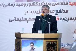 شهید زمانینیا و شهدای انقلاب اسطورههای بزرگ تاریخ معاصرند