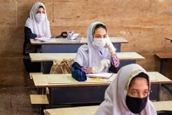 شرایط بهداشتی برگزاری امتحانات نهایی در ایلام مطلوب است
