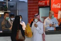 ۴ هزار و ۲۰۷ نفر دیگر در عربستان کرونا گرفتند