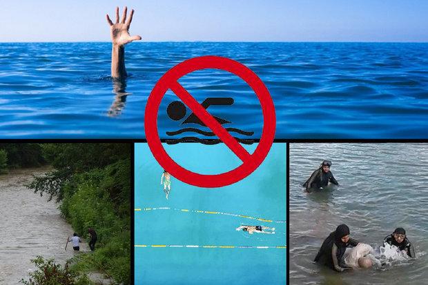 «آببازی» با مرگ/ ۸ نفر غرق شدند