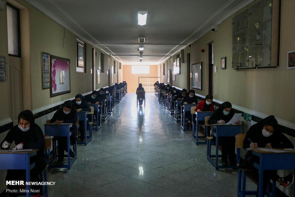 امتحاناتی که با اصرار حضوری شد و به تعویق نیفتاد