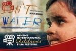 فیلم کوتاه «آبی نیست» به جشنواره «آتن» راه یافت