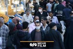 بدترین خبری که درباره ایران می شود شنید !