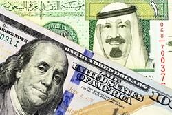 بداية إنهيار الإقتصاد السعودي