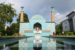 مرکز اسلامی هامبورگ یکی از مهمترین موسسات شیعی در اروپا است