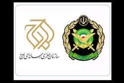 اعلام آمادگی سازمان اوج برای افزایش همکاری هنری با ارتش
