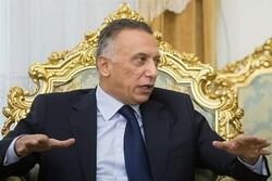 """""""الكاظمي"""" يقيل مدير مكتبه"""