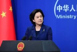الصين: الولايات المتحدة تؤدي دور المخرب للتعددية والنظام الدولي