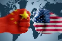 چین نے امریکہ کو عالمی امن کے لئے بہت بڑا خطرہ قراردیدیا