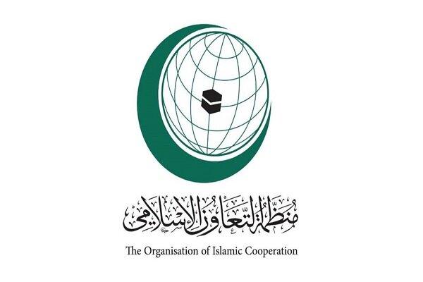 """مجلس """"التعاون الإسلامي"""" يعلن اجتماعاً طارئاً رداًعلى نتنياهو"""