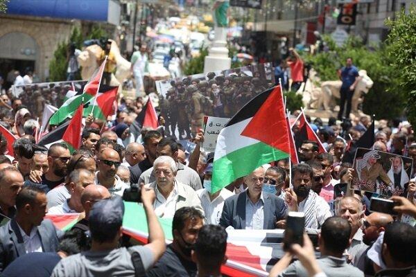 Siyonist Rejim'in ilhak planı Batı Şeria'da protesto edildi