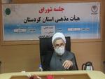 هیات های مذهبی بازوان پرتوان سازمان تبلیغات اسلامی هستند