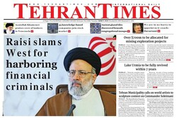 Front pages of Iranian international dailies on June 9