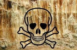 تعیین تکلیف ۸۰۰ تن آزبست دپو شده در گمرک غرب تهران/ تشکیل کمیته ساماندهی مدیریت پسماندهای پزشکی