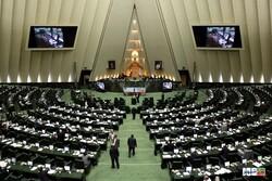 اجتماع مغلق للبرلمان الإيراني لبحث القضايا الأمنية والاقتصادية للبلاد