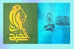واکنش سائرون و فتح به پیشنهاد تعویق موعد برگزاری انتخابات پارلمانی عراق
