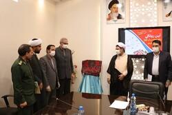 پایگاه اطلاع رسانی فهمای استان کرمان رونمایی شد