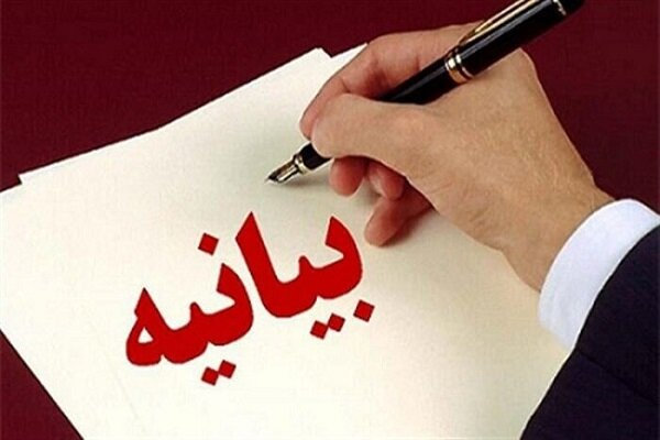 حوزه علمیه قزوین نامه موسوی خوئینی ها را محکوم کرد