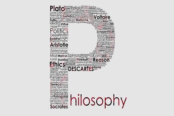 کنفرانس فلسفه، روش علمی، اعتقادات و تعصبات برگزار میشود