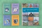 معرفی پنج کتاب کانون پرورش فکری در فهرست سیودوم لاکپشت پرنده