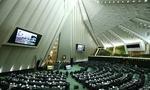 ناظر مجلس در مجمع تأمین خسارتهای بدنی انتخاب شد