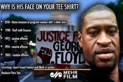 امریکی سیاہ فام جارج فلائیڈ کے قتل کے وقت  کی تازہ ترین تصاویر