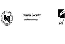 دومین جلد از «کتاب سال ایرانی پدیدارشناسی» منتشر میشود