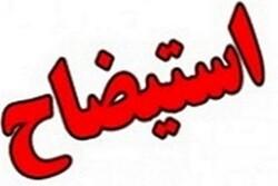 استیضاح شهردار تربت حیدریه کلید خورد