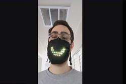 ماسک هوشمندی که به شما لبخند می زند