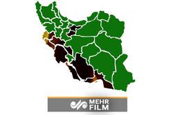 ایران را نسوزانیم