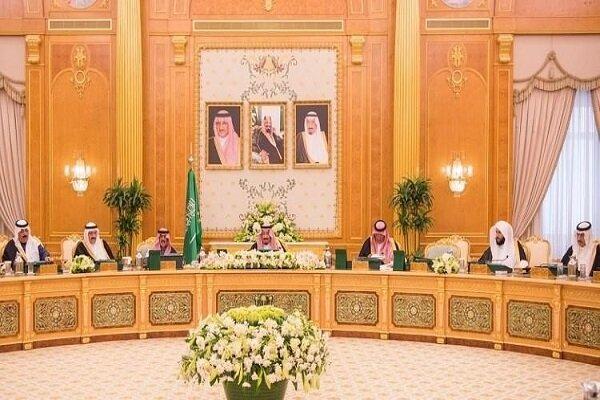 الرياض ترفض ضم الكيان لأجزاء من الضفة الغربية