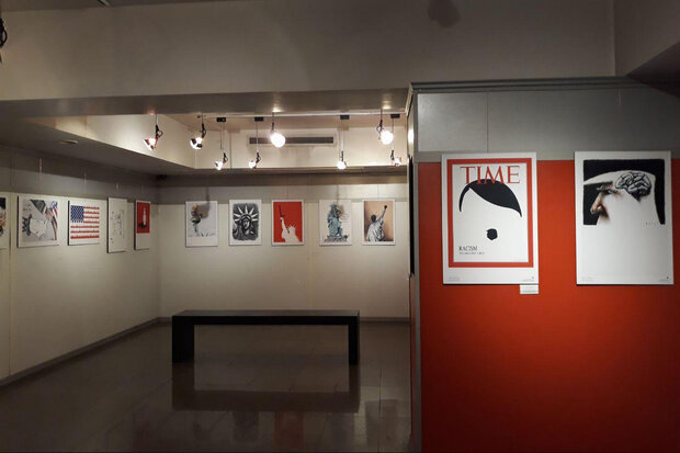 'I Can't Breath' gallery in Tehran