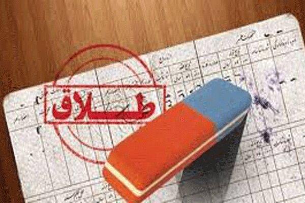۲۶ طلاق به ازای هر ۱۰۰ مورد ازدواج در استان بوشهر