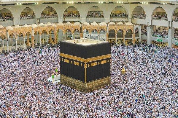 Iran criticizes Saudi Arabia decision on this year's Hajj