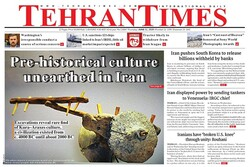 Front pages of Iran's English-language dailies on June 11